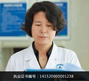 贵阳最好的牛皮癣专家-江清华